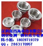 钢管化学成分检测 钢产品成分检测