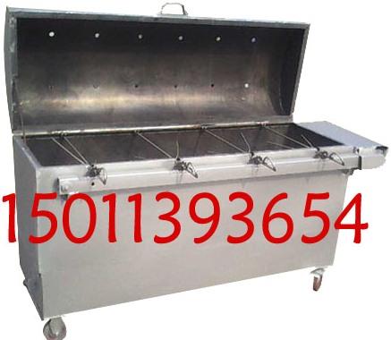 烤羊排炉|木炭烤全羊炉|木炭烤羊排炉