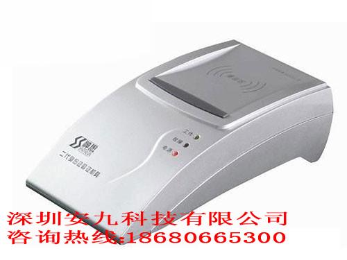 供应神思SS628-100联机型二代身份证阅读器