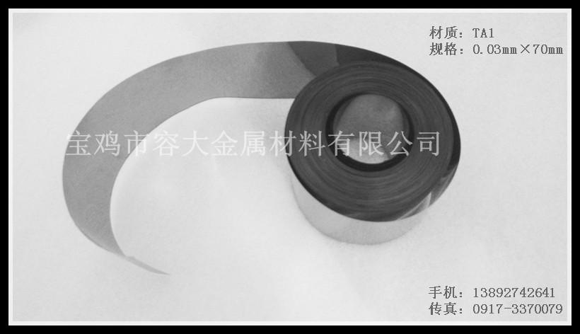 钛箔,TA1钛箔,优质钛箔