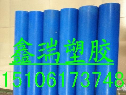 供应绿色含油尼龙,二硫化钼增强尼龙,固体润滑剂增强尼龙