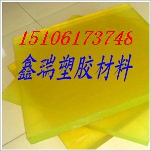 供应硬质牛筋板 优质PU板 硬质聚氨酯棒 减震PU板 弹簧板和棒
