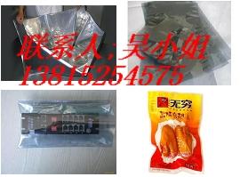 昆山食品包装铝箔袋,昆山电子产品包装袋