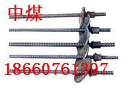 16*3螺纹钢锚杆