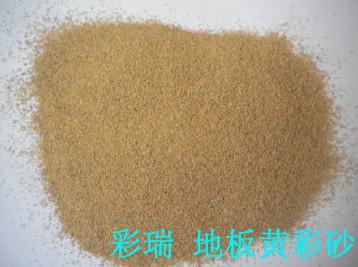 厂家彩砂批发,广东外墙涂料用彩砂,期待与您的合作