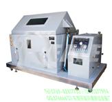 RPT盐雾试验机
