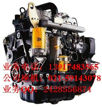 JCB挖机液压分配阀-备用阀总成-液压多路阀