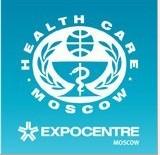 提供2014俄罗斯莫斯科国际医疗展会免费服务及优质展位