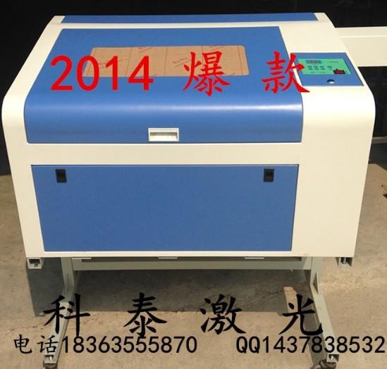 科泰460皮革激光打标机厂家 玻璃激光打标机代理