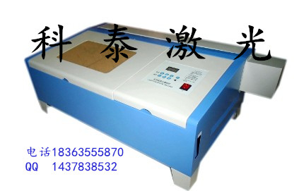 供应科泰工艺品激光雕刻机 玛瑙水晶激光雕刻机