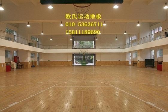 体育木地板 体育运动木地板 室内体育地板 木地板翻新