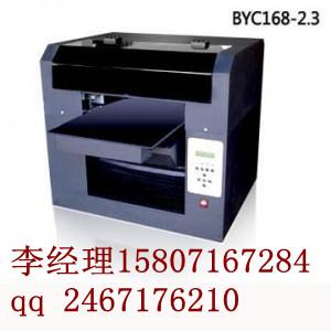 青岛卒业创业项目打印机【全能打印机、平板打印机、全能平板打印机】