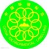 南通ISO14001认证、环境监测,环境评报告