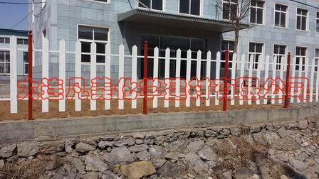 UPVC防护围栏