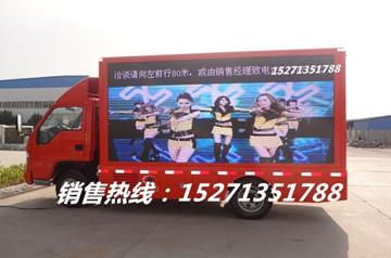广告宣传车,厦工楚胜LED广告宣传车让更多的人了解你产品
