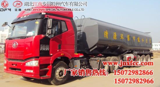 煤浆车 水煤浆罐式运输车价格15072982866
