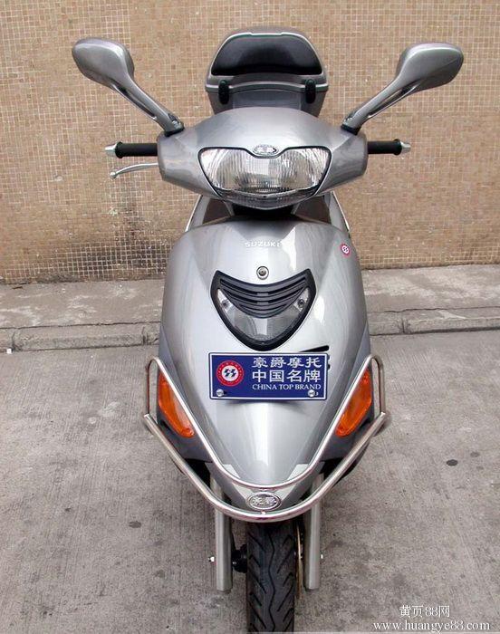 豪爵铃木海王星踏板摩托车