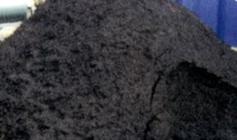 中山铂金渣矿石检测