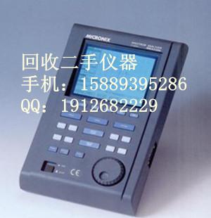 MSA338E回收MSA338E频谱分析仪