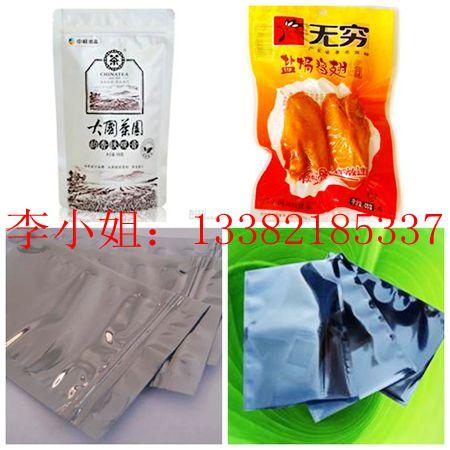天津铝箔复合膜卷材,天津珍珠棉复铝箔卷材