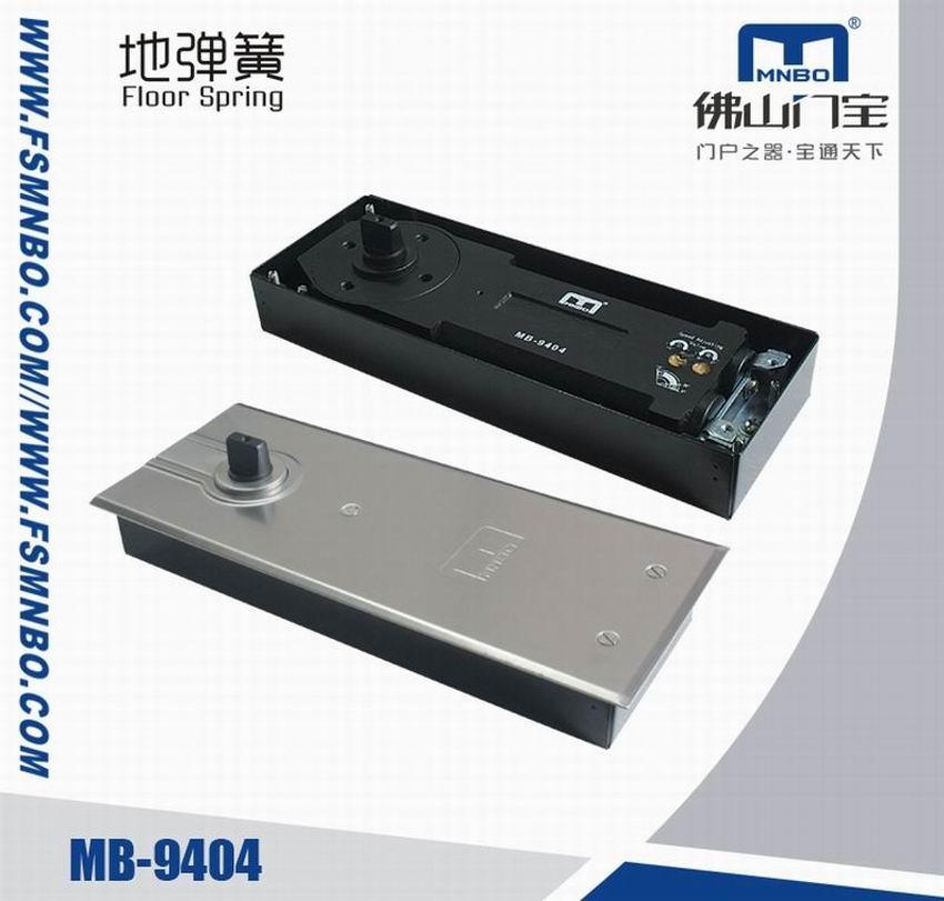 佛山门宝地弹簧品牌MB-9404广东地弹簧厂家地弹簧配件重型15