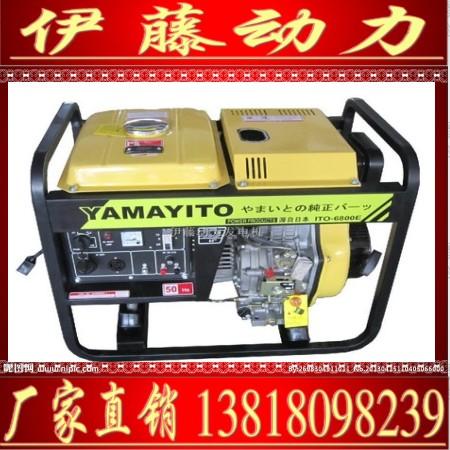 本田汽油水泵3寸