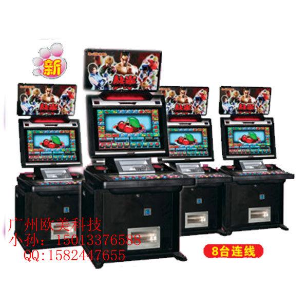 铁拳游戏机 铁拳 铁拳连线游戏机 铁拳大型游戏机