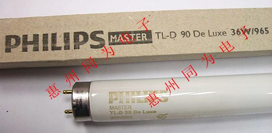 飞利浦36W/965 PHILIPS 36W/965标准光源