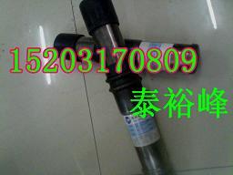 台州声测管咨询小姜1520(3170)809