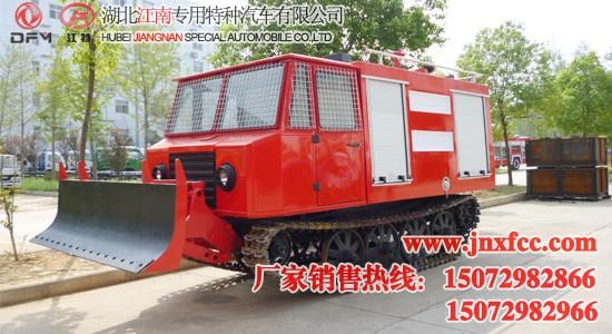 履带式森林消防车 2.5吨消防车