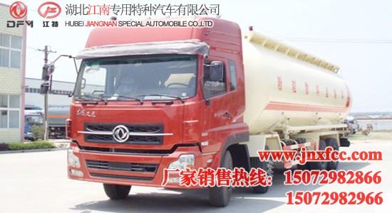 东风天龙前四后八散装水泥车 水泥运输车价格15072982866