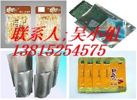常熟防静电铝箔袋 常熟电子产品包装袋
