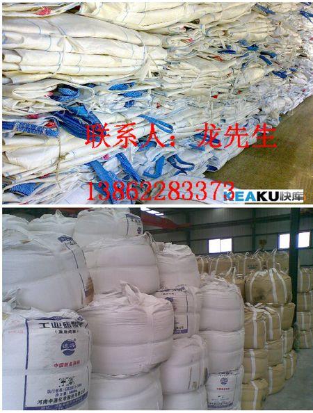 南京二手吨袋 南京二手太空包南京二手吨包袋