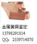 稀土镧元素的含量检测 碲矿石检测中心13798291814