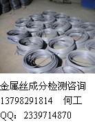 深圳矿石全成分测试白钨矿测钨含量找
