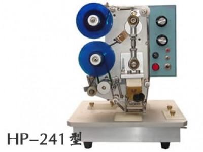 药盒钢印打码机 色带自动打码机 日期批号打码机