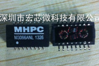 M3066ANL