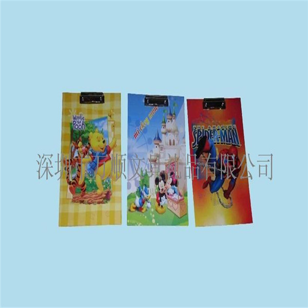 商务礼品垫板夹 PVC加厚板夹 写字板可印刷企业LOGO及商标