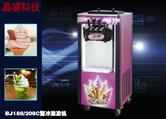 厦门厂家直销冰激凌机,双色冰淇淋机