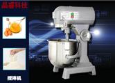 厦门厂家销售多功能搅拌机,商用和面机