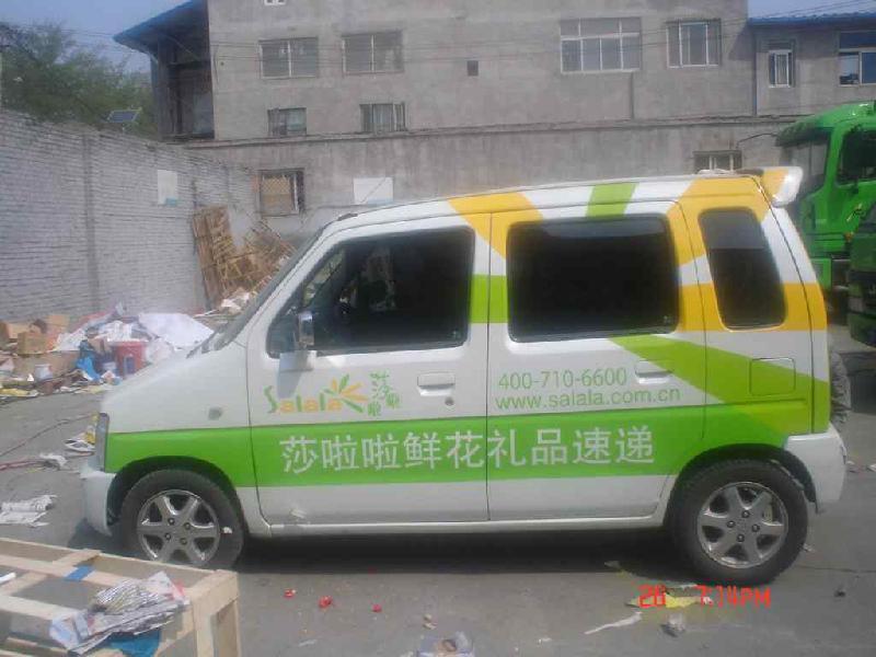 专供企业自用车公交车广告审批制作发布