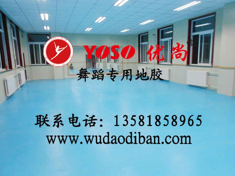 pvc地板舞蹈教学,防扭伤,缓解疲劳舞台防滑地胶