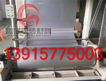 太原铝箔复合膜/太原机械真空铝塑袋