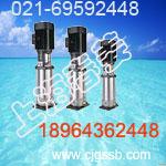 固原管道自动增压泵