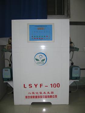 二氧化氯消毒发生器