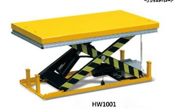济宁电动升降平台,机械工厂装卸用剪式升降平台