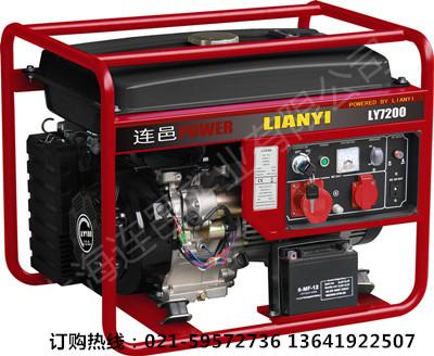 6KW汽油发电机价格|小型三相汽油发电机