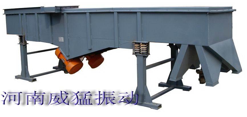 厂家直销1020单层不锈钢直线振动筛-直线筛选机-直线分级筛-直