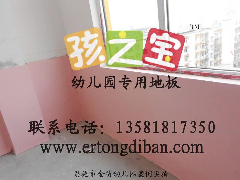 幼儿园室外地板价格,幼儿园安全地板