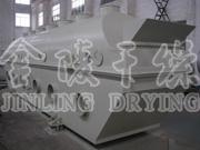 葡萄糖专用干燥设备振动流化床干燥机